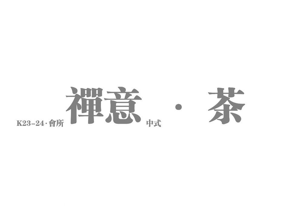 郑州高端茶楼设计装修