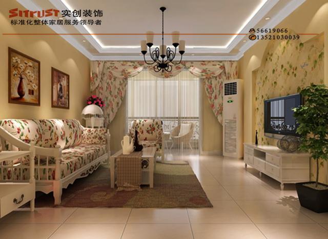 金象泰温馨家园-6.7万打造100平米田园温馨舒适三居