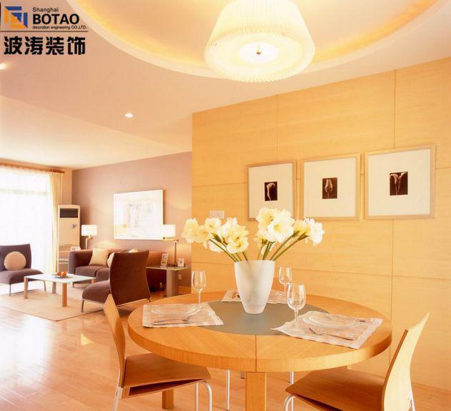 双华时代二居室设计