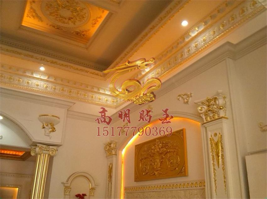 客厅吊顶金箔搭配其它描金贴金箔
