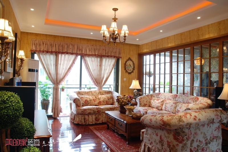 【美的家裝飾】魯能星城