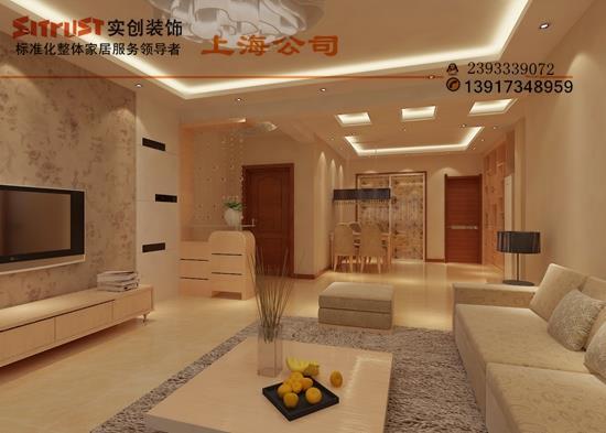 上海实创装饰—远洋香奈