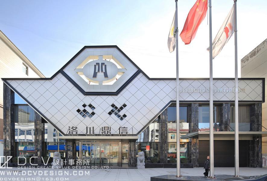 西安办公室内设计-延安洛川鼎信投资管理公司 银行理财