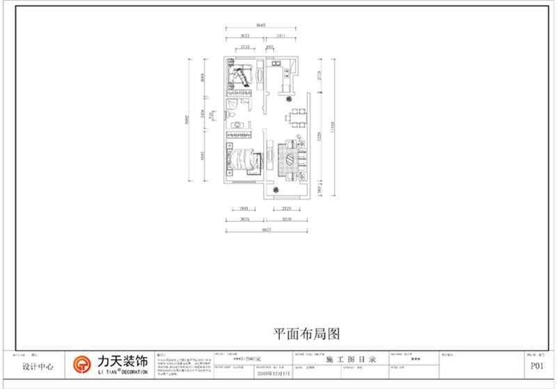 空间类型:地中海风情 两室两厅一卫 房屋面积:86.50 装修方式:全包 工程造价:7.6万 户型分析   花样年花郡高层A户型2室2厅1卫1厨 86.50   本套户型面积适中。一进门展现在眼前是一套宽敞的客餐厅组合并直通阳台,使得客餐厅都得到了不错的采光。入户门右侧并与入户门平齐的位置是厨房门,厨房面积不大,但用于烹饪也已足够。整个户型对侧是两个卧室,面积都很适中。他们中间夹着一个卫生间,这是一个非常人性的设计,照顾了各个居室里的人方便的问题。   总体而言,这是一套非常适合普通工薪阶层购买居住的户
