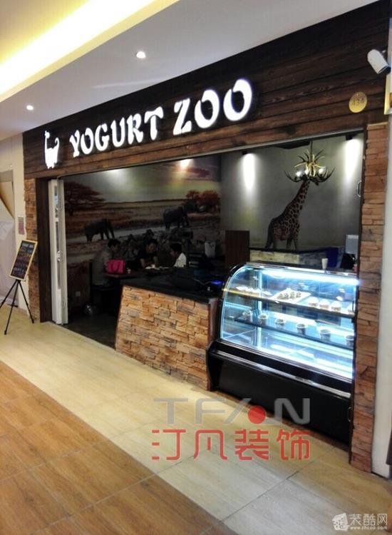 47平米华尔街甜品小店(实景图)