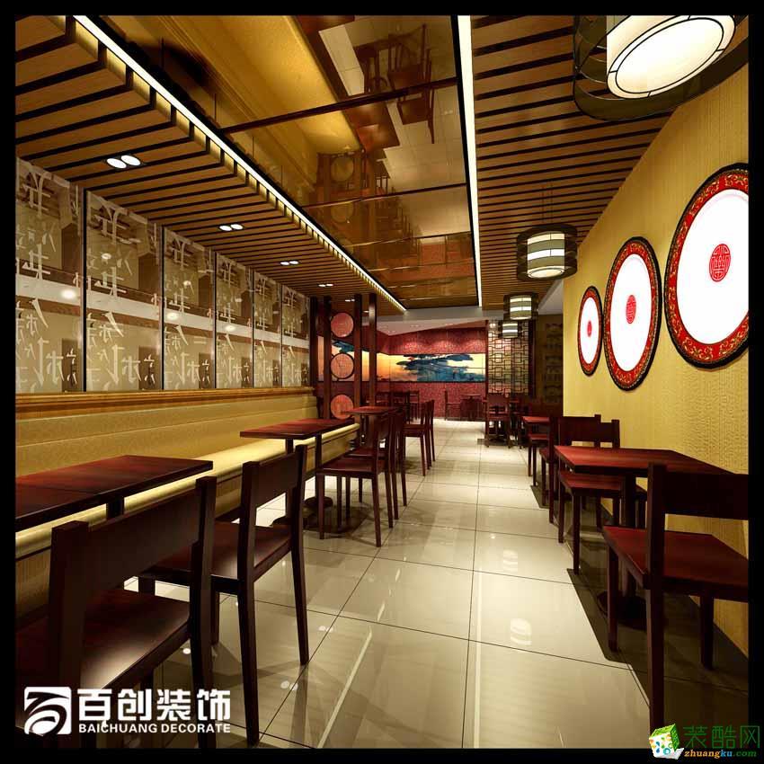 北京北新桥-现代中式快餐店设计装修 中式风格 酒楼餐厅图片