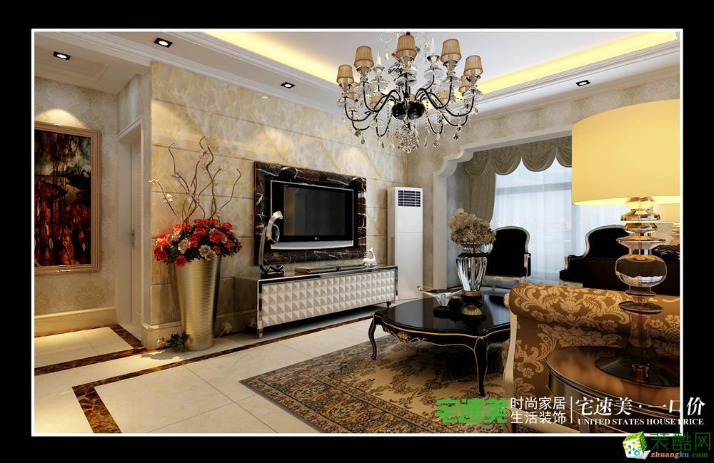 信德半岛三室两厅欧式风格装修效果图效果图
