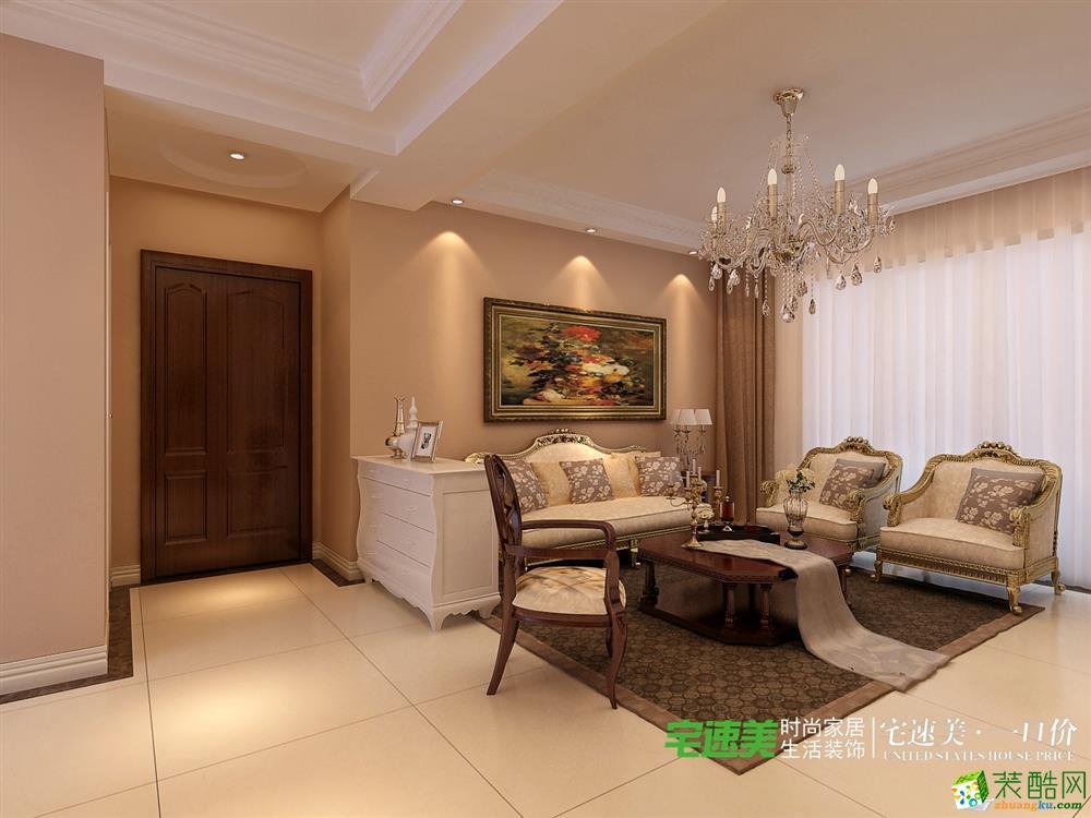 东方龙城104平三室两厅欧式风格装修效果图 现代风格 三室两厅一卫
