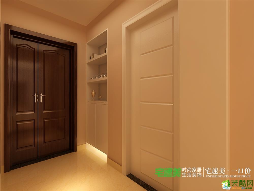 119三室两厅一卫装修图