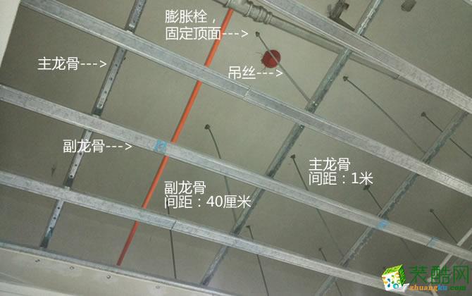 天恒装饰geb工艺标准--木工,吊顶_装酷网装修效果图