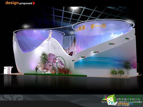 迪芬娜展台设计搭建 中式风格图片