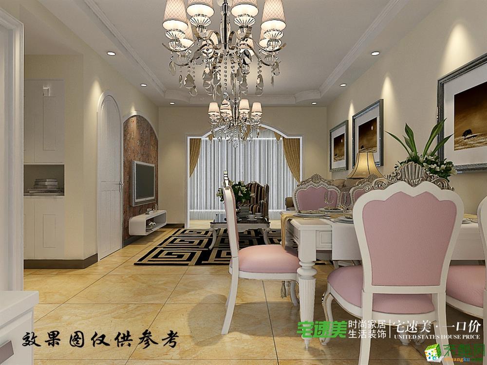 金浩仁和天地86平两室两厅简欧风格装修效果图效果图