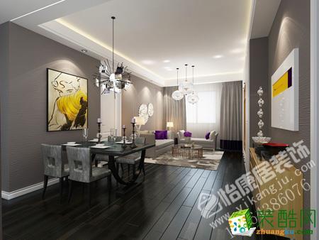 金域东山 现代风格 两室两厅一卫