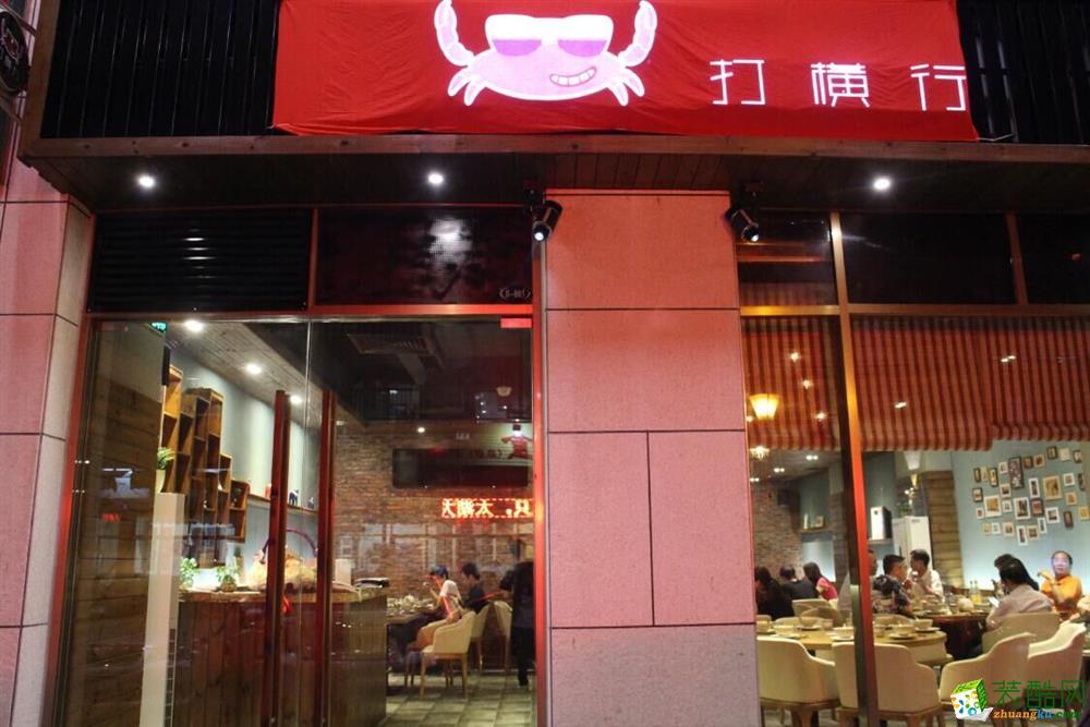 黄金广场水蟹粥