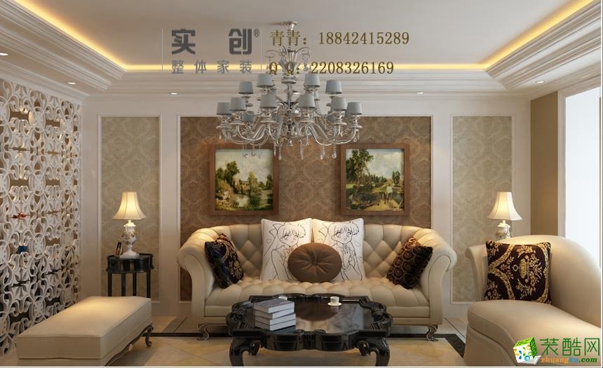 客厅 欧式风格的沙发与简约欧式的背景墙,统一色调,没有夸张的布局,整