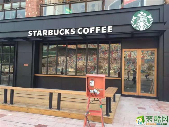 重庆龙湖时代天街(星巴克咖啡)