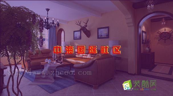中海国际社区f区