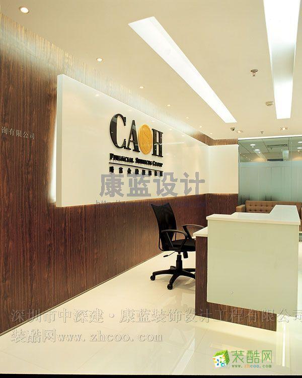 香港时富投资集团(深圳)公司办公室装修效果图_装酷网