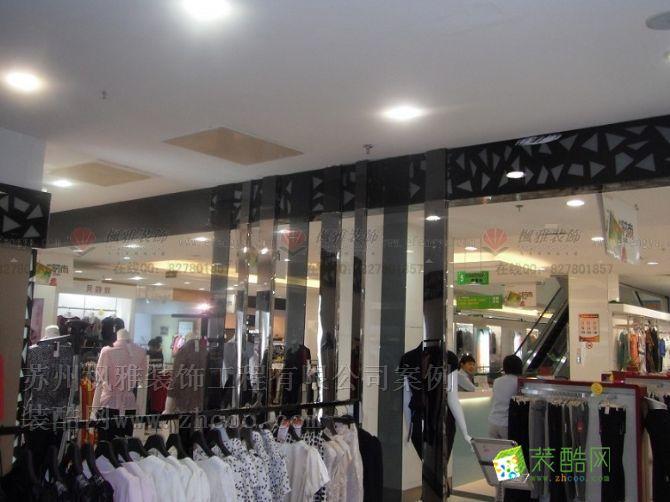 绿宝广场 服装店