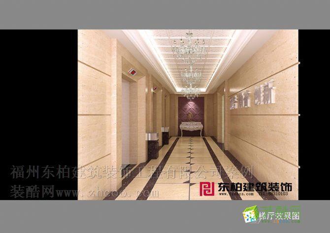 福州东柏建筑装饰工程有限公司东-写字楼