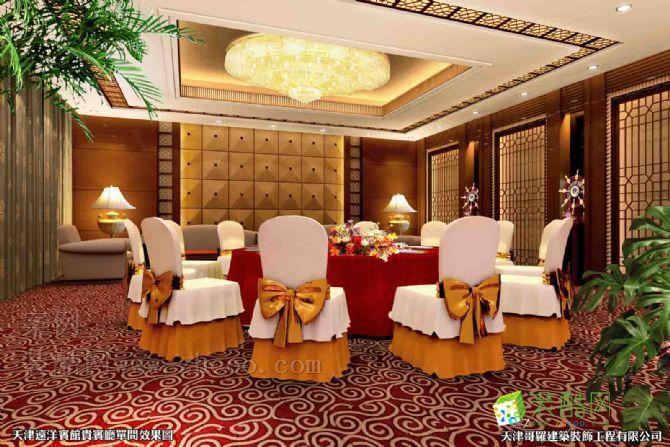 天津远洋宾馆中餐厅