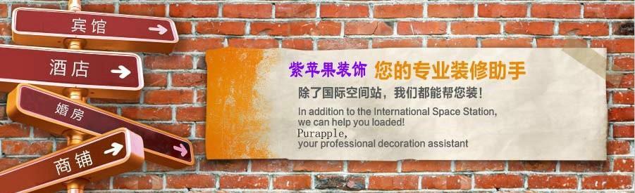 跃层别墅设计广告