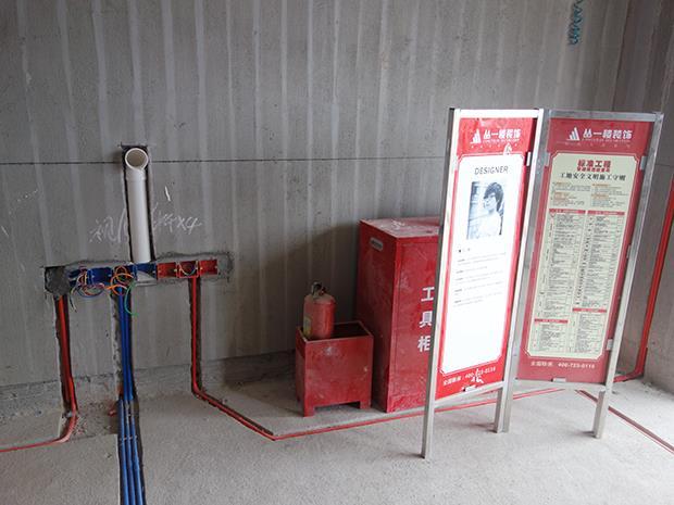 丛一楼装饰水电阶段