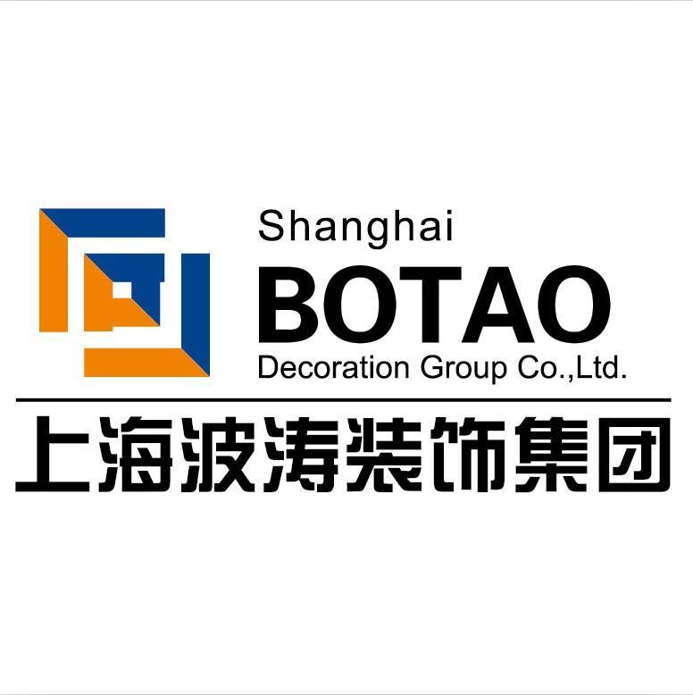 上海波涛装饰集团太原公司