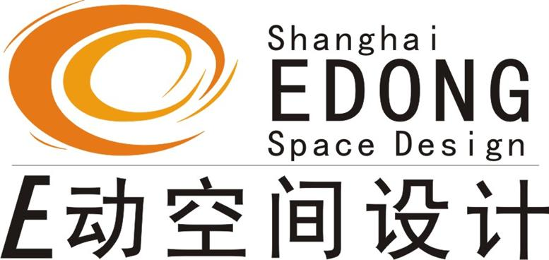 上海E动空间设计