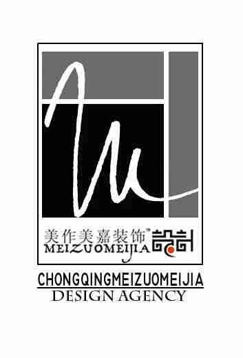 重庆市美作美嘉装饰工程有限公司