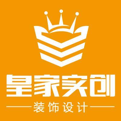 锦州皇家实创装饰工程有限公司