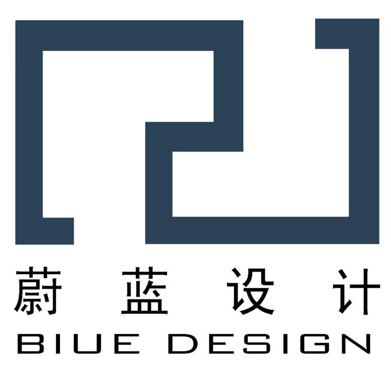 蔚蓝国际设计机构