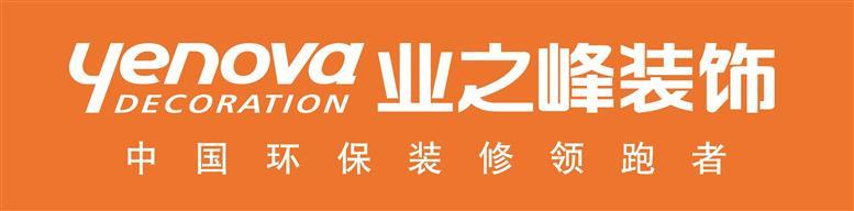 锦州业之峰装饰有限公司