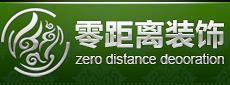 牡丹江零距离装饰工程有限公司