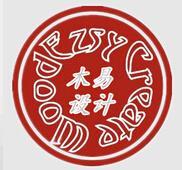 丽江木易装饰设计有限责任公司
