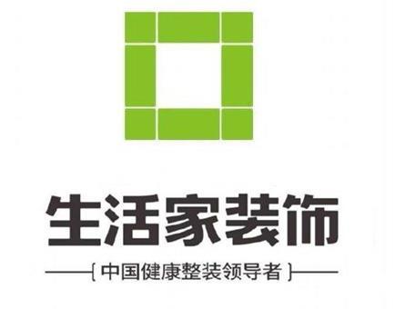 生活家北京家居装饰有限公司
