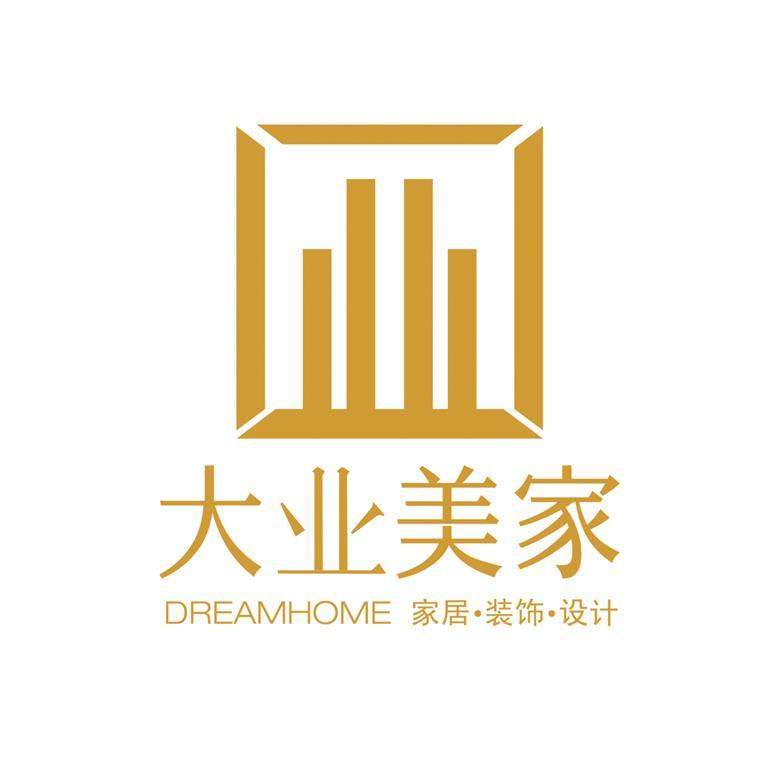 北京大业美家装饰公司郑州分公司