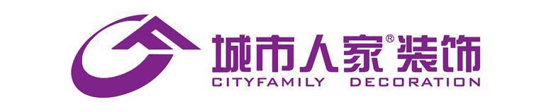 西安城市人家装修公司