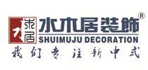 水木居装饰公司