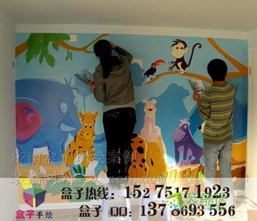 动物世界主题墙绘