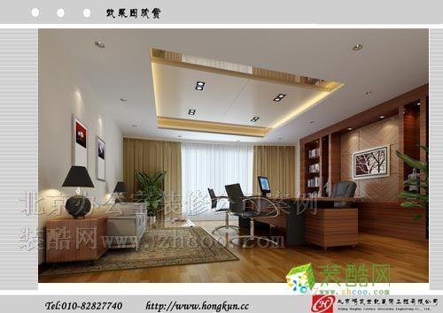 北京鸿昆世纪装饰工程有限公司-写字楼