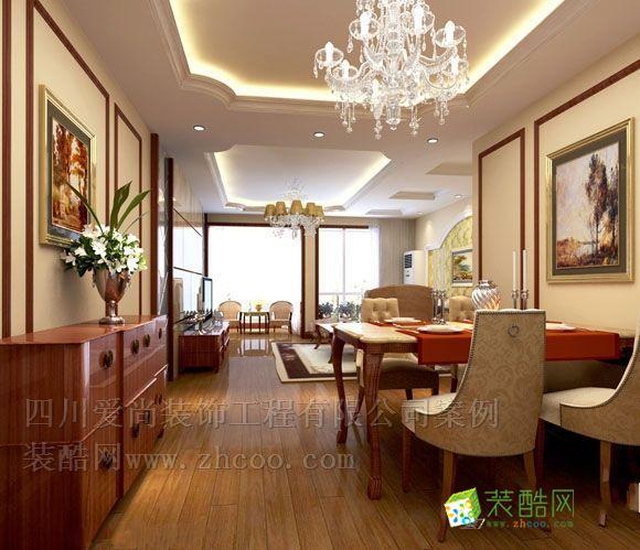 3居室美式新古典