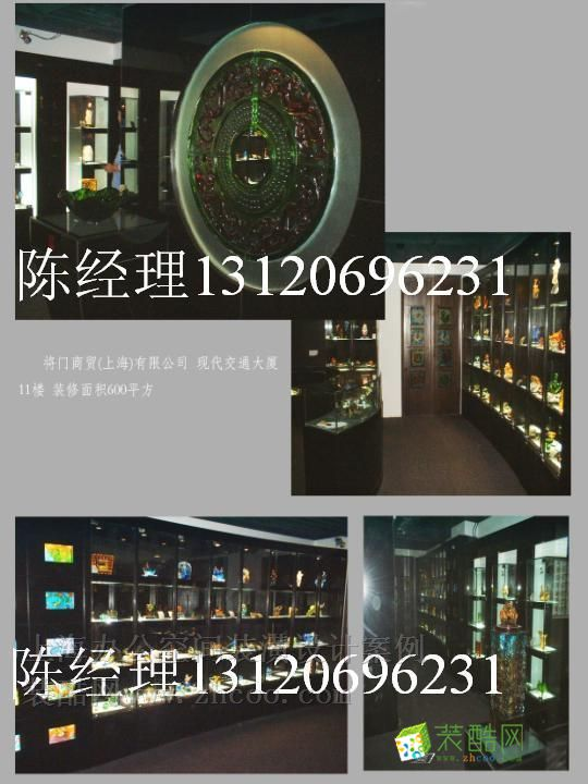 上海商鋪裝飾 上海商鋪設計裝飾
