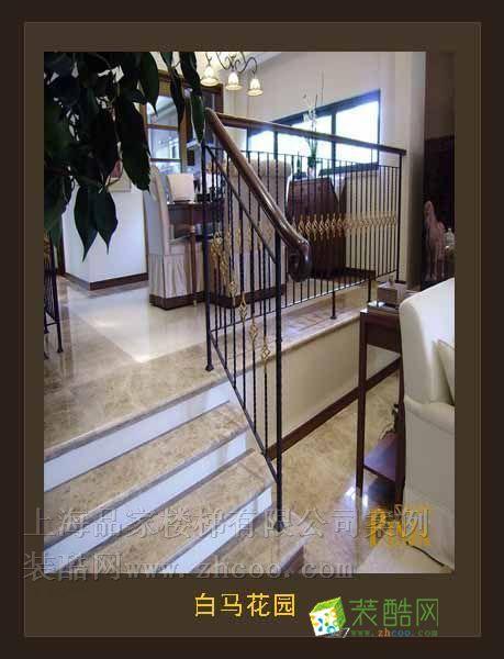 萬科白馬花園 品家樓梯案例圖