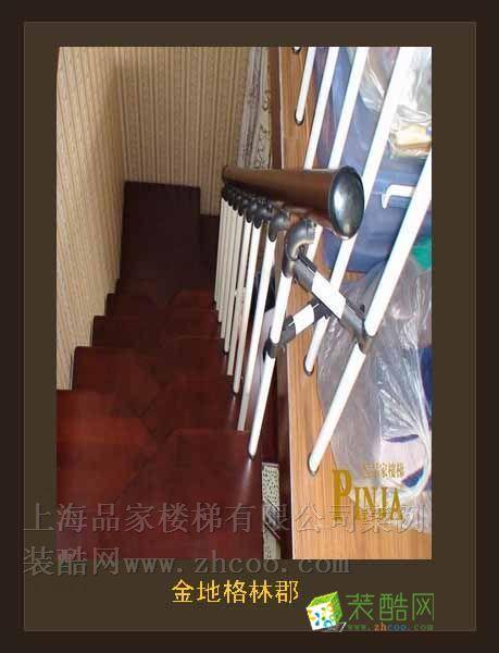 金地格林郡樓梯圖 品家樓梯案例圖