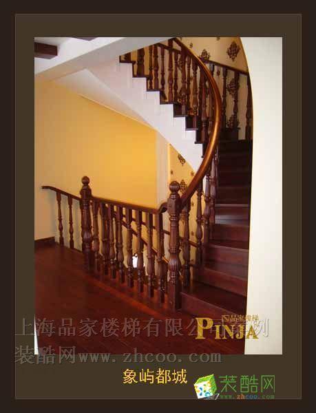 象嶼都城客戶案例樓梯實景圖