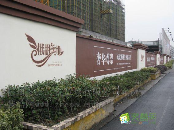 其他中式风格_外墙墙绘效果图_装酷网装修图库