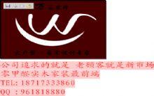 西安万匠装饰工程有限公司