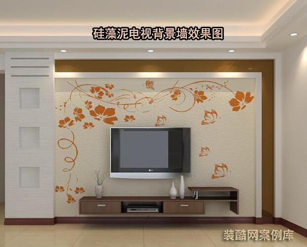 硅藻泥背景墙优缺点,硅藻泥电视背景墙效果图