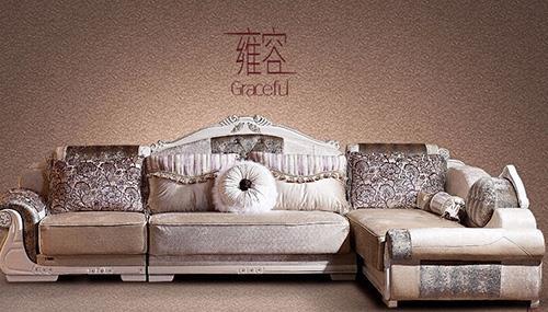 新古典欧式皮布艺布沙发